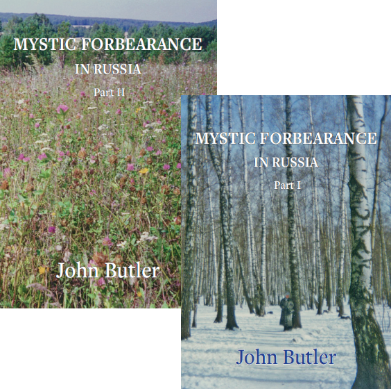 Front covers Parts 1 and 2 Mystic Forbearance